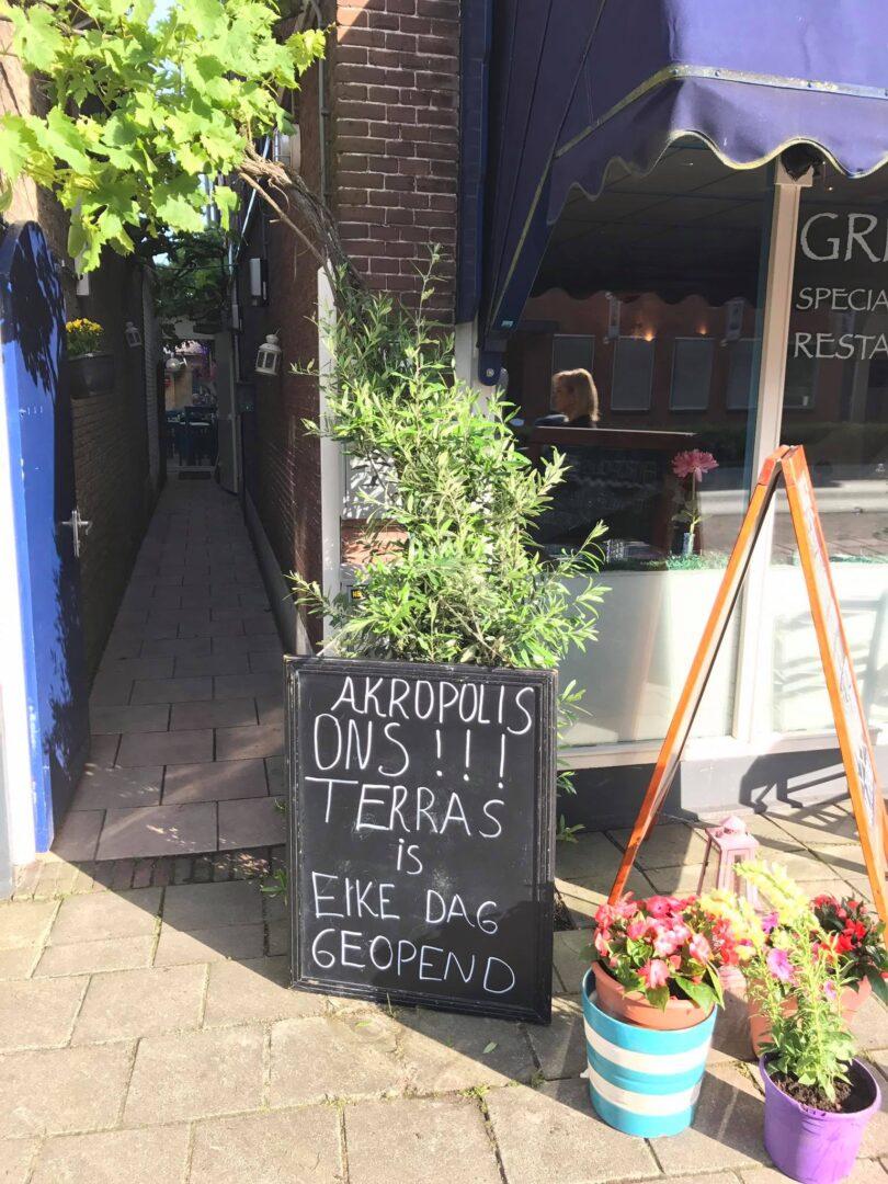 Terras Grieks Restaurant Akropolis Voorschoten